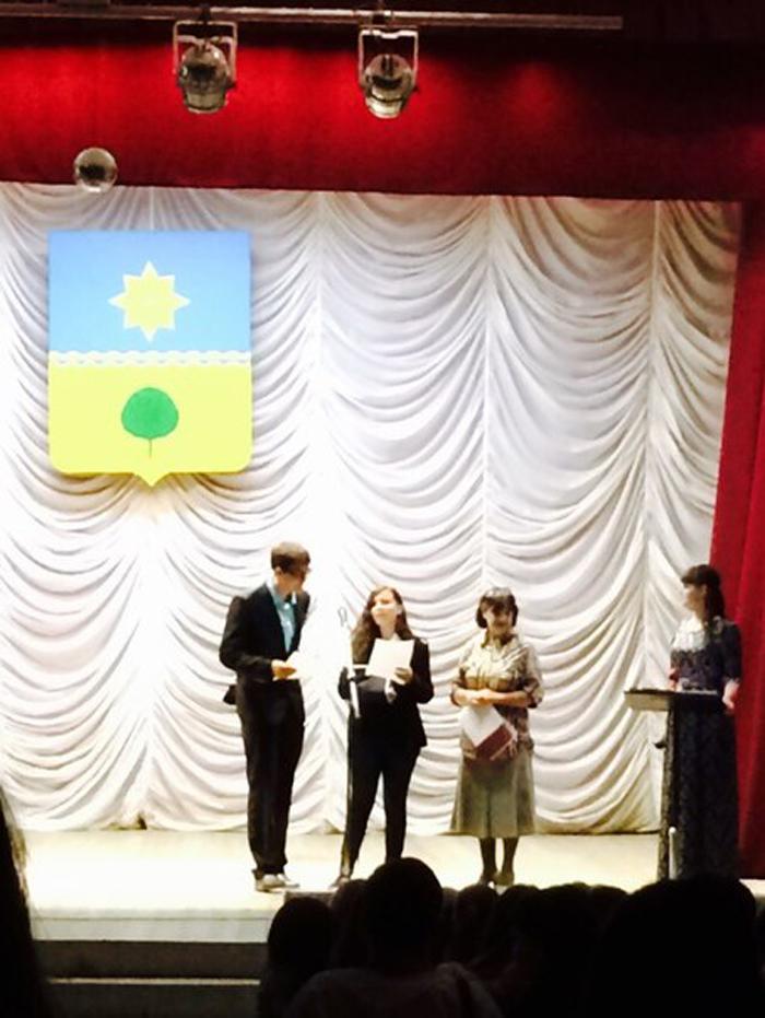10 городской детский форум « Город моей мечты».1