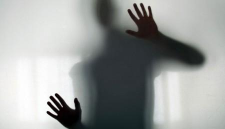 страх (1)