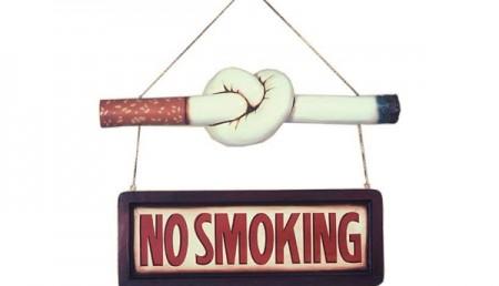 Бросить курить комфортно.2
