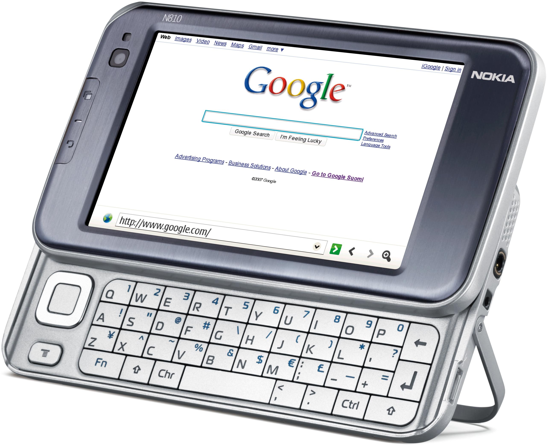 Мобильный интернет.