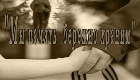 banner-sr-na-glavnuyu